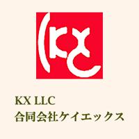 東京世田谷合同会社ケイエックスロゴ